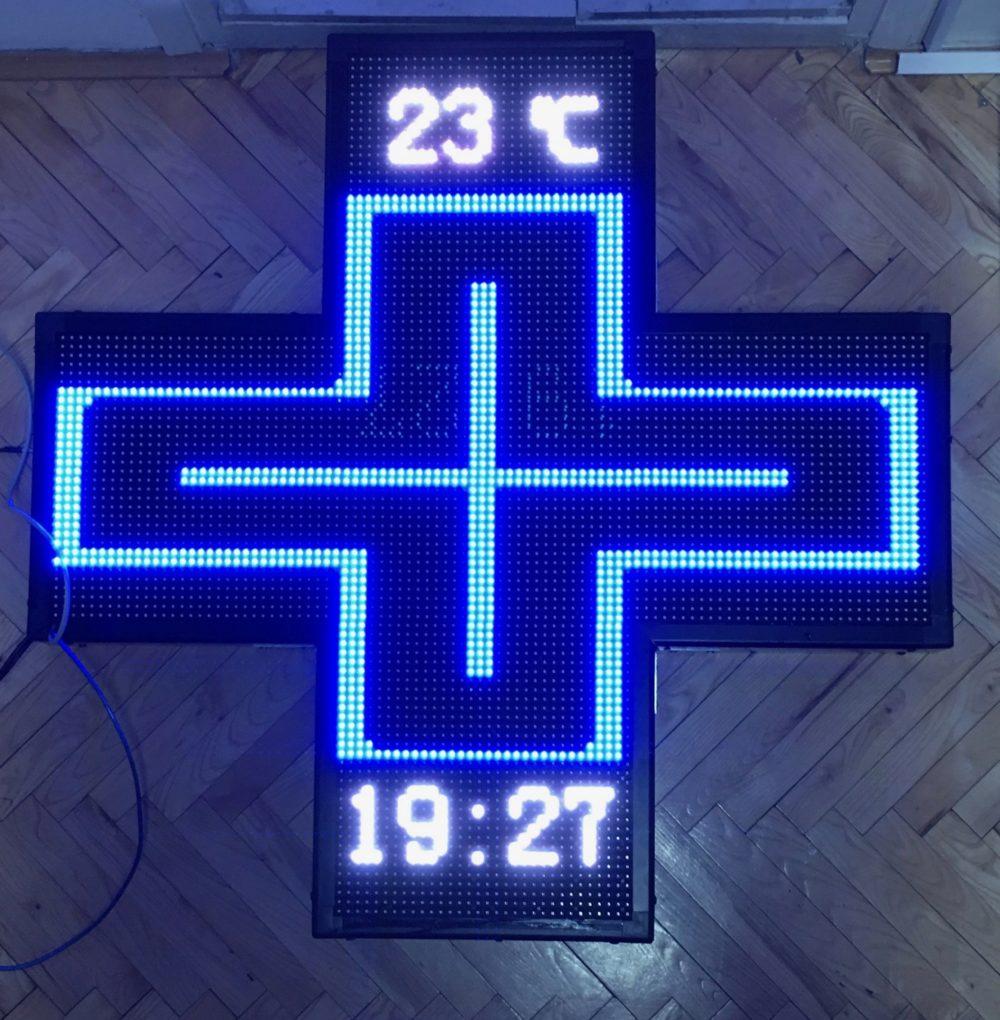 Plavi apotekarski krst za apoteku, cene, cena, gde kupiti u beogradu