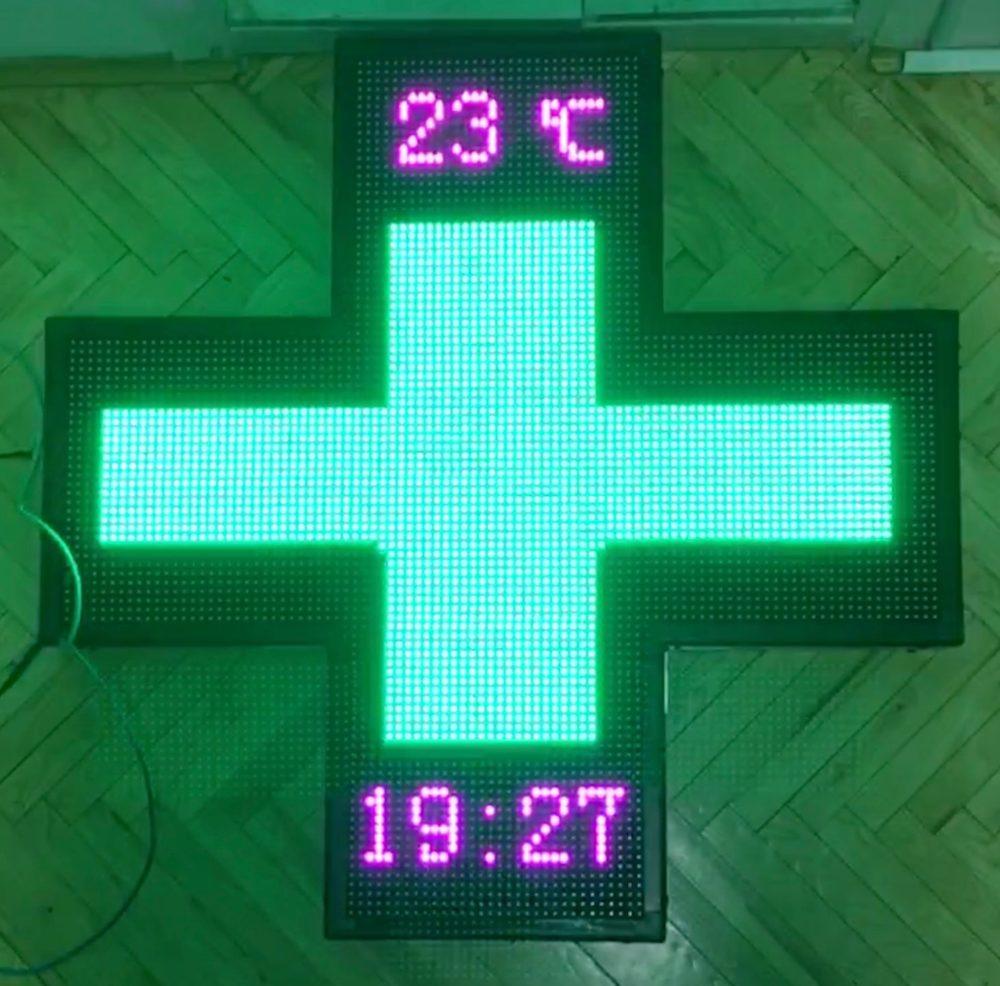 zeleni apotekarski krst, apotekarski krstovi beograd, izrada i prodaja