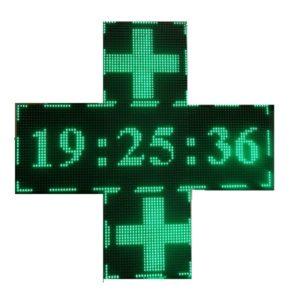 apotekarski krst, cena, prodaja, u, Beogradu, Nisu, Beograd, Nis